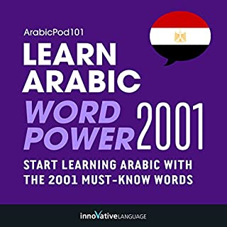 Learn Arabic - Word Power 2001 cover art