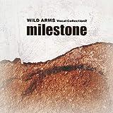 milestone 歌詞