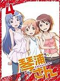 TVアニメーション「琴浦さん」その4【特装版】[Blu-ray/ブルーレイ]