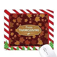 感謝祭の日のイラストの葉のパターン ゴムクリスマスキャンディマウスパッド