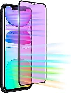 【ブルーライトカット】iPhone11 Pro 用 ガラスフィルム iPhone X/iPhone Xs 強化ガラス フィルム 目の疲れ軽減 高透明度 旭硝子素材採用 硬度9H 飛散防止 耐衝撃 キズ防止 気泡防止 防指紋 疎水性 自動吸着 ア...