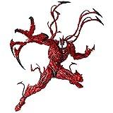 Homejuan Action-Figur Venom: Deadly Wächter Animation Character Modell Kinder Sammlung Spielzeug Geschenk 16CM