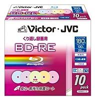 ビクター 映像用ブルーレイディスク くり返し録画用 25GB 2倍速 保護コート(ハードコート) カラープリンタブル 10枚 BV-E130KP10