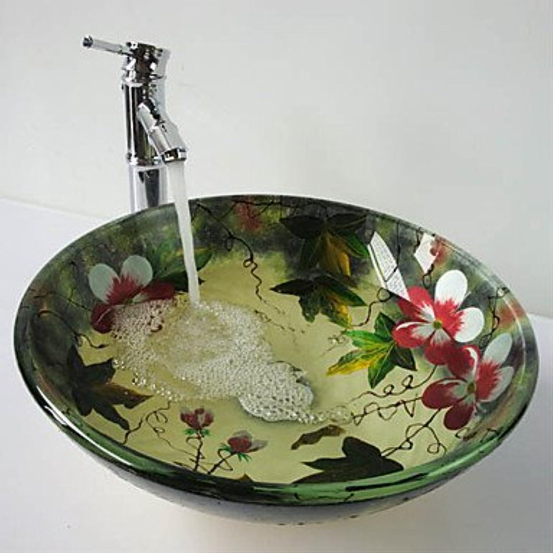 Moderne Badezimmer Waschbecken-Set (Badezimmer Waschbecken und Armaturen)