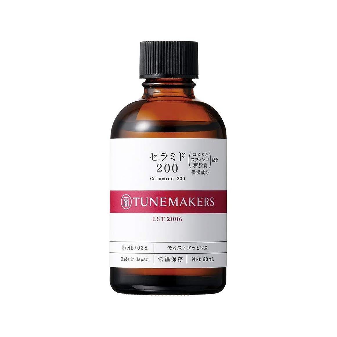 腸小道具口ひげTUNEMAKERS(チューンメーカーズ) セラミド200 美容液 60ml