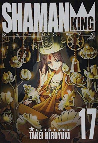シャーマンキング 完全版 17 (17) (ジャンプコミックス)