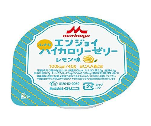 エンジョイ小さなハイカロリーゼリー レモン味 40g×24個