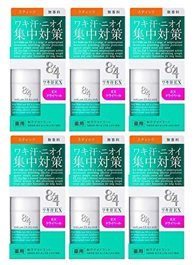 応用写真の世辞【6個セット】 花王 8×4 エイトフォー ワキ汗EX スティック 無香料 15g