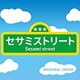 Sesami street
