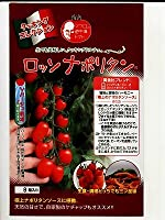 ロッソナポリタン パイオニアエコサイエンスのミニトマト品種です