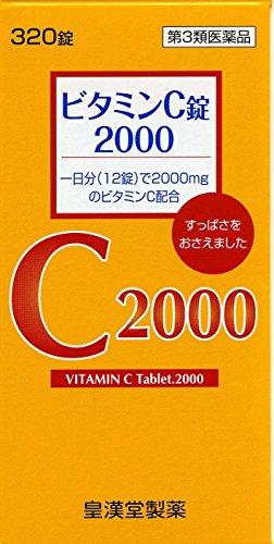 【第3類医薬品】ビタミンC錠2000「クニキチ」 320錠
