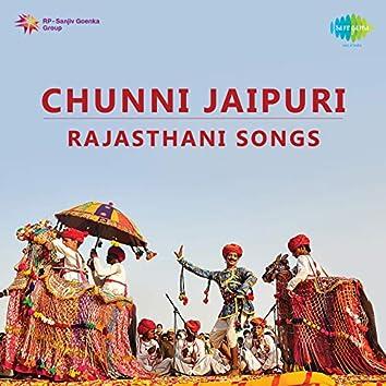 Rajasthani Songs