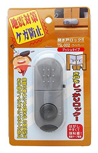 WAKI 開き戸ロック プッシュタイプ ライトグレー