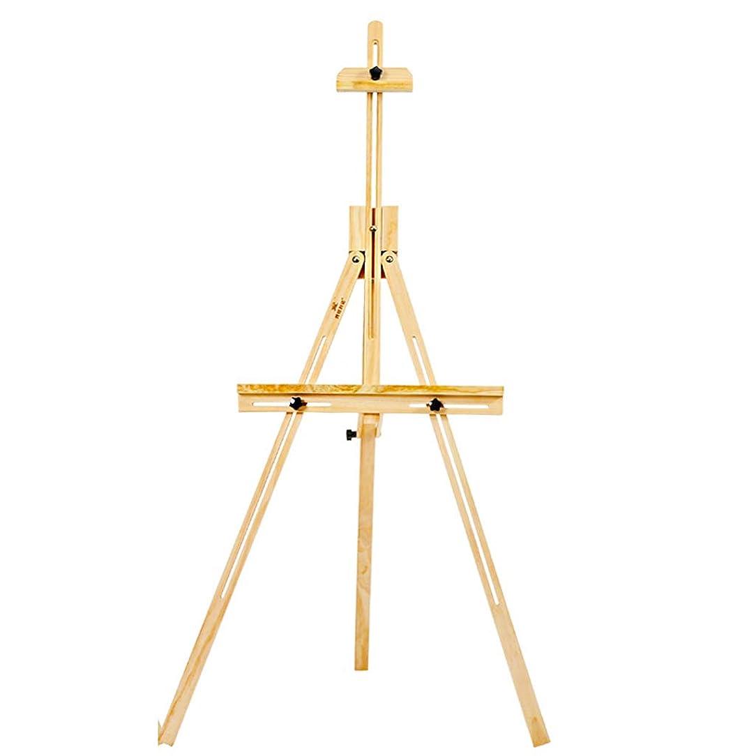 スキニー説明する滞在SHWSM 大人および子供のための高い安定性のための高さそして塗装角度のための木の三本足のイーゼル イーゼル