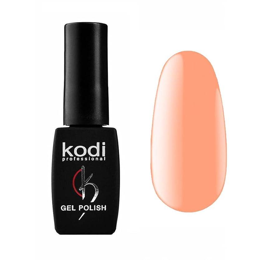 誘発する知っているに立ち寄る更新Kodi Professional New Collection BR BRIGT #100 Color Gel Nail Polish 12ml 0.42 Fl Oz LED UV Genuine Soak Off