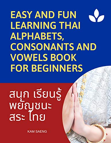 Easy and Fun Learning Thai Alphabets, Consonants and Vowels Book for Beginners: My First Book to learn Thai language with reading, tracing, writing ... exercises and flash cards for daily practice.