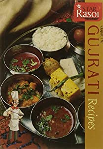 Read online gujrati recipes by rasoi star ebook er5 free ebook pdf gujrati recipes by rasoi star ebook forumfinder Images