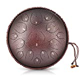 Steel Tongue Drum, 15 Notes 14 inch D-Key Handpan Percussion Instrument - Tank Chakra Drums with Padded Travel Bag, 2 Mallets, for Meditation, Decompression, Music and Gift (Bronze)