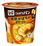 じっくりコトコト こんがりパン 完熟かぼちゃポタージュ 34.5g ×6個