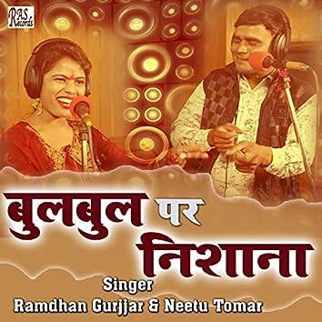 Bulbul Per Nishana (Hindi)