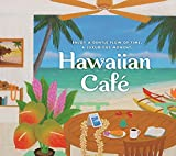 ハワイアン・カフェ~ベスト・オブ・ハワイアン・サウンド
