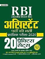 RBI RESERVE BANK OF INDIA ASSISTANT BHARTI PARIKSHA窶2020 (20 PRACTICE SETS)