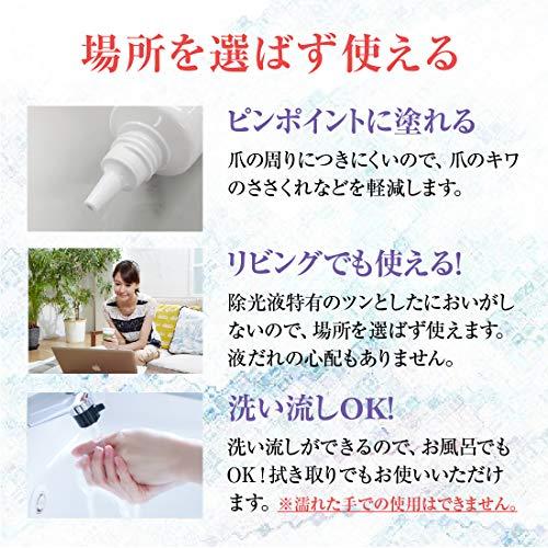 ネイルリムーバージェルタイプ30g(洗い流せるノンアセトンマニキュアポリッシュ除光)【MCコレクション】