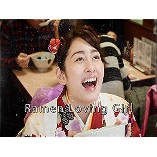Ramen Loving Girl