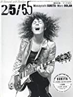 25/55 鋤田正義+マーク・ボラン デザイン羽良多平吉 30Notecards with Envelopes Limited Edition Box Set (Silver Edition LTD700)