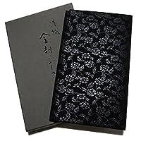 金封ふくさ 漆織 むす美 箱入り 日本製 黒 牡丹唐草