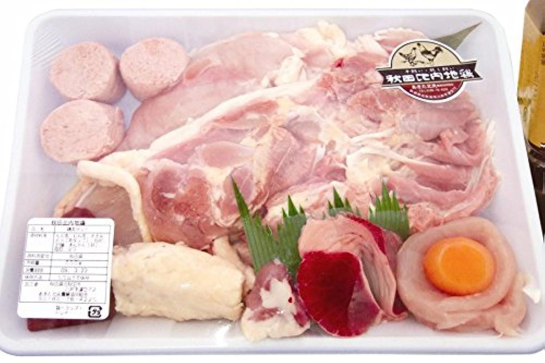 JA全農あきた 比内地鶏 正肉セット 1羽分(650g×2P) (JA秋田たかのす)