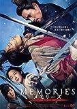 メモリーズ 追憶の剣 [レンタル落ち] image