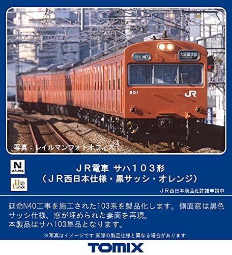 TOMIX Nゲージ JR サハ103形 JR西日本仕様・黒サッシ・オレンジ 9014 鉄道模型 電車