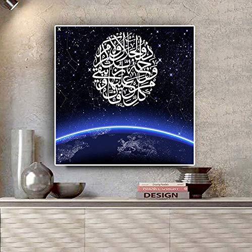 FPUYB Adulto 1000 módulo de Rompecabezas Corán Islámico Caligrafía Planeta Negro Musulmán Árabe Rompecabezas de Madera Arte para niños Juego Casual Diversión
