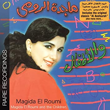 Magida Al Roumi & The Children - Rare Recordings