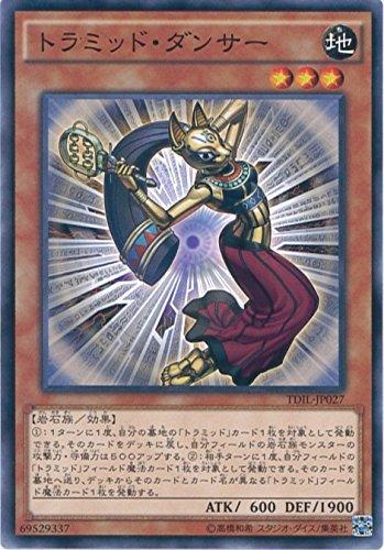 遊戯王カード TDIL-JP027 トラミッド・ダンサー(ノーマル)遊戯王アーク・ファイブ [ザ・ダーク・イリュージョン]