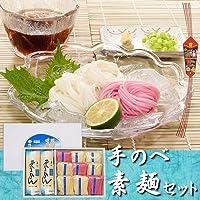 美川手のべ素麺 手のべ素麺セットS-20-A