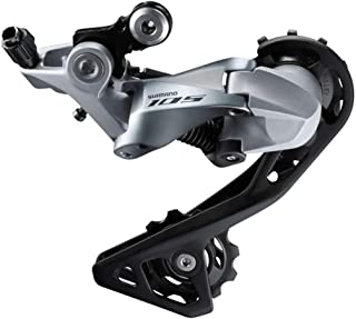 SHIMANO 105 11-Speed Road Bicycle Rear Derailleur - RD-R7000-S - IRDR7000GSS