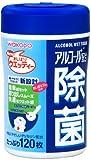 除菌ウエッティー アルコール配合 ボトル120枚