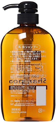 熊野油脂馬油シャンプー600ml