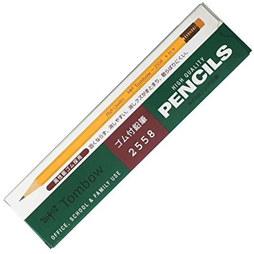 トンボ鉛筆 ゴム付き鉛筆 2558 H 1ダース 2558-H