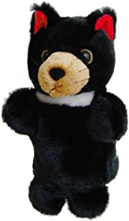 Elka Australia 1212-TAS Puppet Tasmanian Devil Puppet Toy, 25 Centimeters