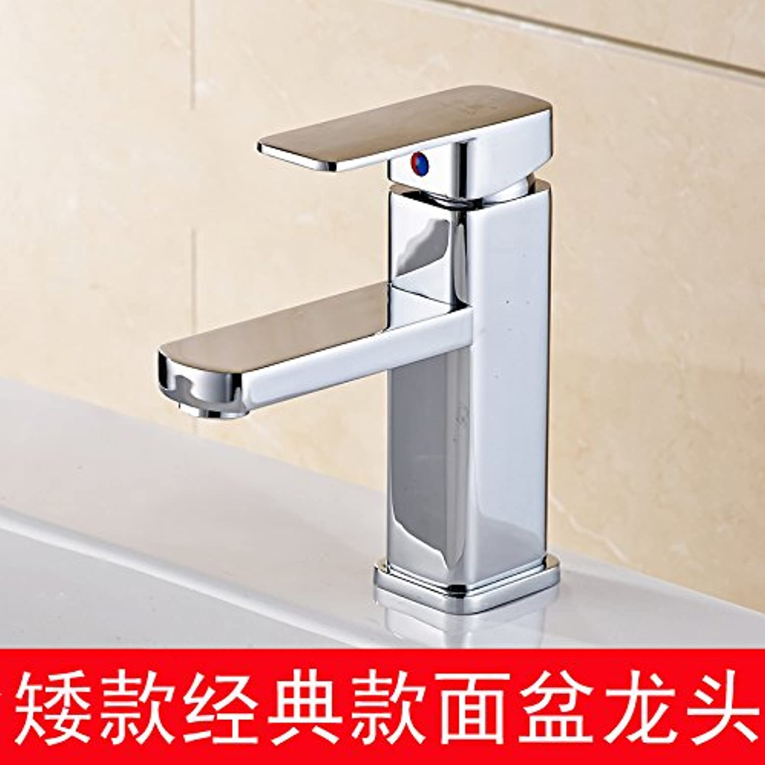 LHbox Basin Mixer Tap Bathroom Sink Faucet All copper pull-down basin faucet and cold water pull on the high basin shampoo basin faucet, classic low) basin mixer