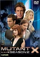 ミュータントX Vol.3 [DVD]