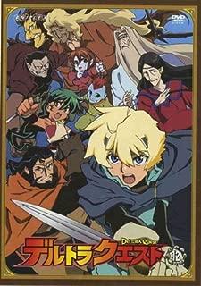 デルトラクエスト Vol.12 [DVD]
