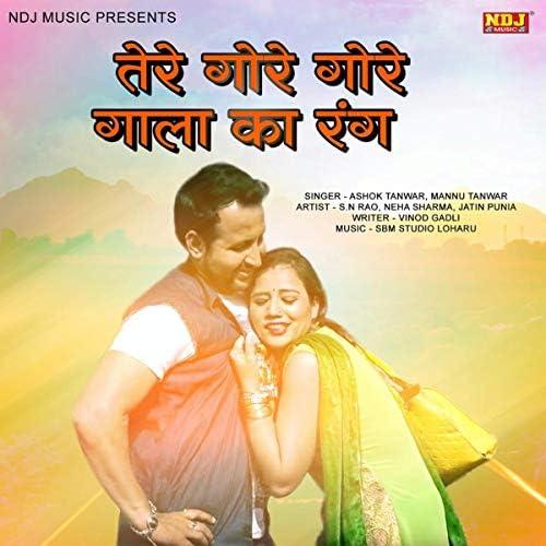Ashok Tanwar feat. Mannu Tanwar