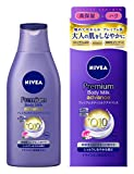 Nivea Anti Aging Face Washes - Best Reviews Guide