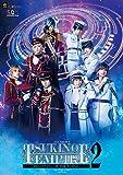 【BD】2.5次元ダンスライブ「S.Q.S(スケアステージ)」E...[Blu-ray/ブルーレイ]