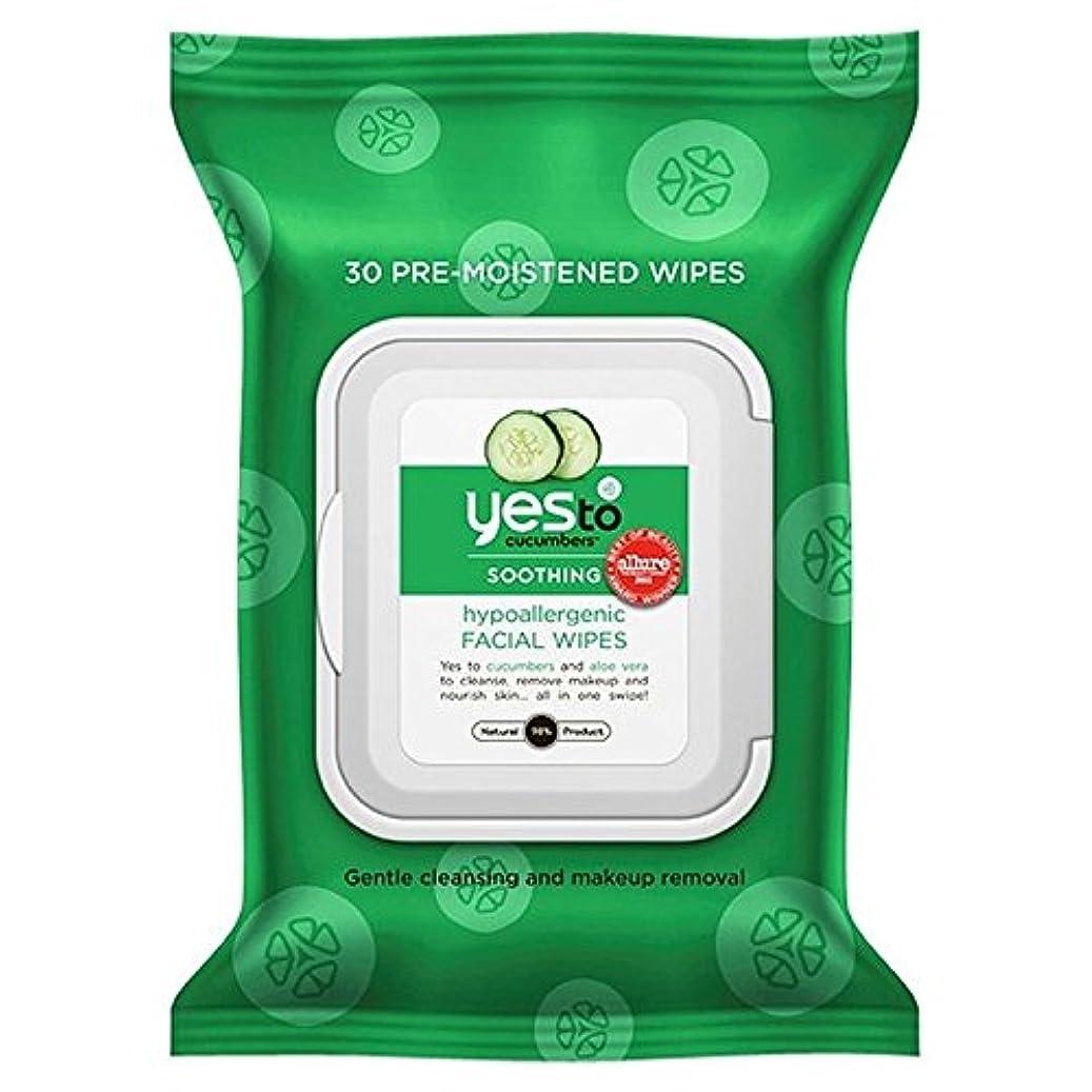 戻るトランクジュニアYes to Cucumbers Wipes 25 per pack - はいキュウリにパックあたり25ワイプ [並行輸入品]