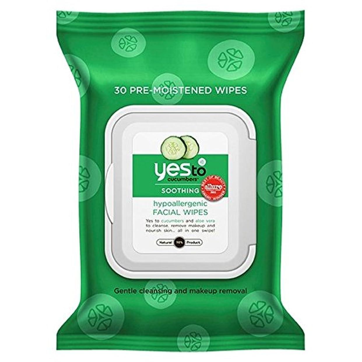 リブデモンストレーション地球はいキュウリにパックあたり25ワイプ x4 - Yes to Cucumbers Wipes 25 per pack (Pack of 4) [並行輸入品]